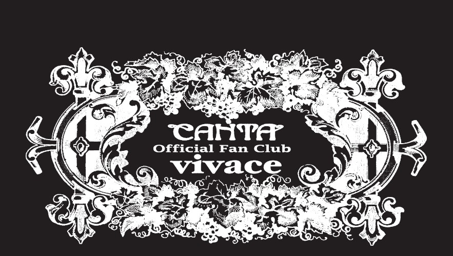 CANTA ファンクラブ | vivace
